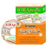Jorapedia