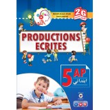 5AP / 2G Production Écrites / النوابغ