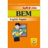 BEM حوليات الإنكليزية