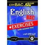 Clic BAC Anglais