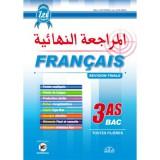3AS زاد المعرفة في المراجعة النهائية في اللغة الفرنسية