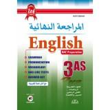 3AS زاد المعرفة في المراجعة النهائية في اللغة الانجليزية شعبة علمي